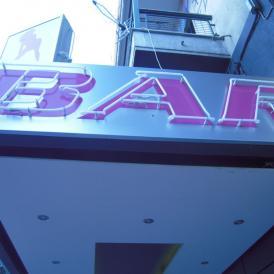 neon_bar
